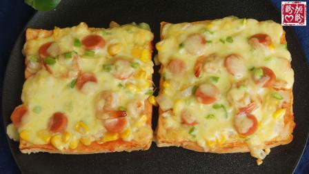 懒人土司披萨的做法,不需要揉面和擀面,非常的简单美味!