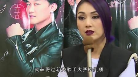 杨千嬅演唱会台上超卖力,老大爷却在前排认真看《乡村爱情》