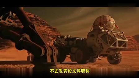 男子被困在火星上,为了生存下去,他决定在火星上种地
