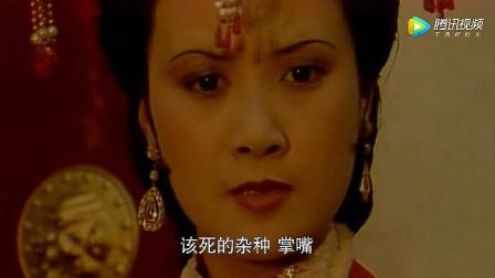 """红楼梦:""""凤辣子""""果然名不虚传,惩罚下人,毫不留情!"""