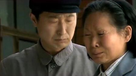 儿媳跟婆婆吵架,气得离家出走,王贵只好赶娘回老家