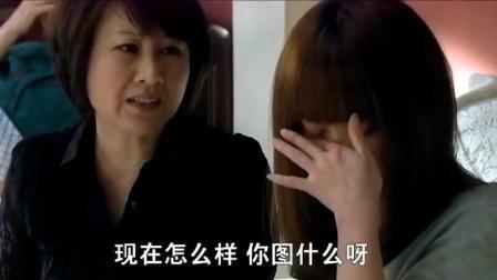 公婆嫌弃儿媳花钱大手大脚,佳倩妈:我女儿花点钱怎么了?