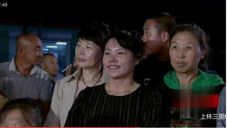 东北关姐 农民十三难 唱出了中国农民的心声
