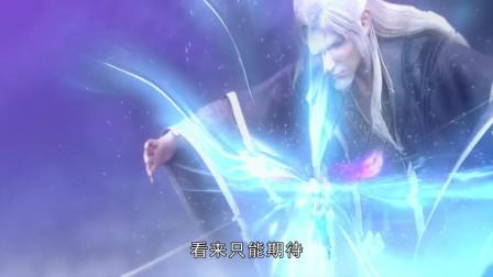 《斗破苍穹》第三季完结,药老陷入沉睡,美杜莎意外苏醒?(1)