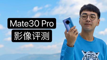 小泽vlog:Mate30 Pro影像评测 用徕卡电影镜头带你看大理的苍山洱海
