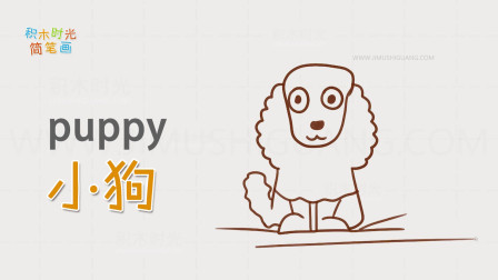 亲子英语简笔画,画小狗简笔画,学画画同时学英语单词