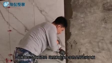 电视墙怎么做漂亮,瓷砖大板挺不错,玉石般的奢华感受
