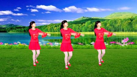 广场舞《红姑娘儿》歌醉舞美,简单又好看