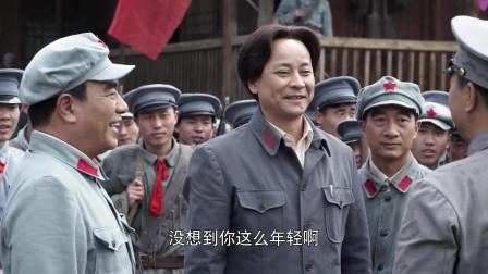 与第一次相遇,他俩都是湘潭老乡。