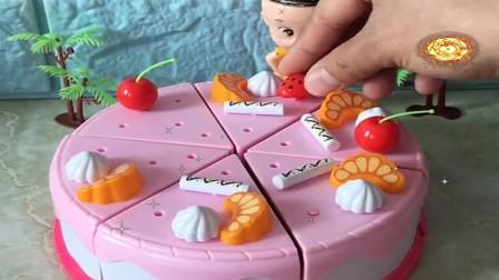 益智少儿亲子玩具:大头儿子亲手给小头爸爸做的生日蛋糕