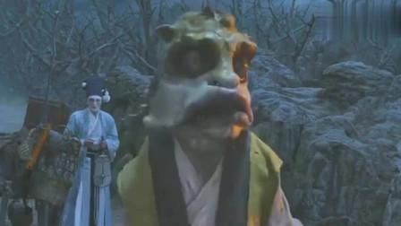 西游伏妖篇:猪八戒的真实相貌出现过三秒, 被孙悟空打掉了面具!