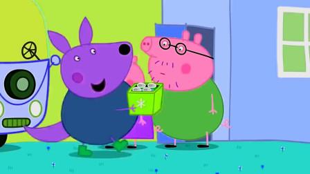 小猪佩奇:袋鼠先生和猪爸爸进行烧烤!