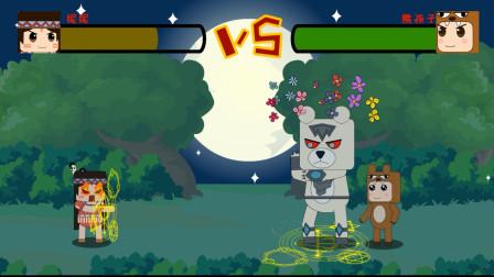 迷你世界格斗动画第51集:暴走的妮妮VS熊孩子的守护熊
