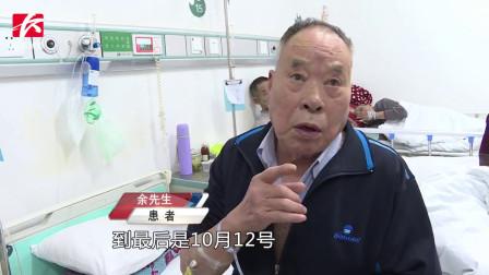 """八旬老人连日高烧,竟是患上""""猫抓病"""":3个月前被猫咬伤"""