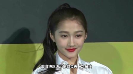 网曝鹿晗关晓彤已领证即将官宣结婚?消息刷屏,微博瘫痪预警