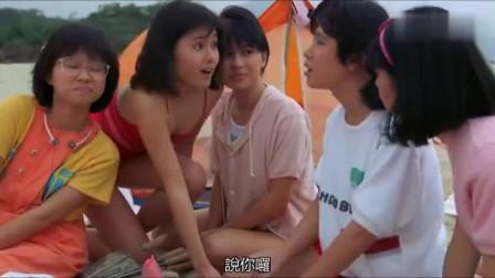 17岁的李丽珍真是太漂亮了,这部开心鬼一下捧红了多少女孩?