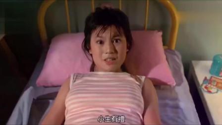 17岁的李丽珍好清纯,用一根绳子把女子吓的大喊大叫