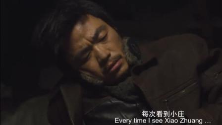 """小庄是树先生为数不多的朋友,也是唯一一个真心喊他""""树哥""""的人"""