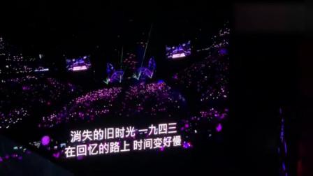 周杰伦2019上海演唱会,上海专属歌曲《上海1943》现场版!