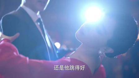 谍海深海之惊蛰:孙艺洲舞会挖墙脚,张若昀霸气回应,舞步、动作简直帅爆了 !