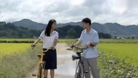 蓝色生恋:恩熙一直不知道,俊熙从小喜欢的人就是自己,假兄妹真感情