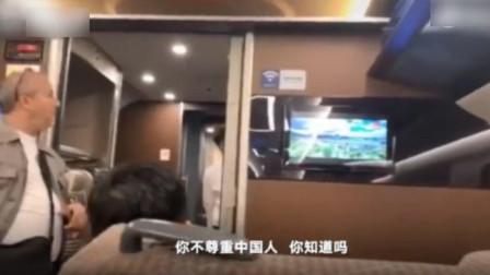 广铁辟谣网传老外拉高铁紧急制动
