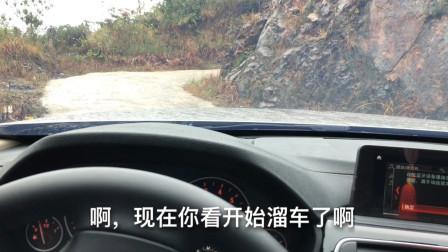 陡坡起步,自动挡会不会溜车,很多司机都不知道!