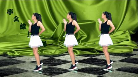 入门广场舞《忘不了你的温柔》歌曲好听,舞蹈简单易学