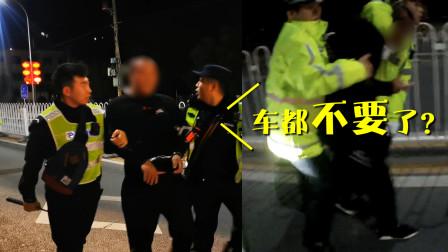 悔啊!男子遇北京交警查酒驾 本想驾车逃跑 结果撞了玛莎拉蒂