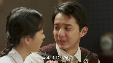 最美的青春:雪梅不让他提这,让他答应自己一定要对孩子负责