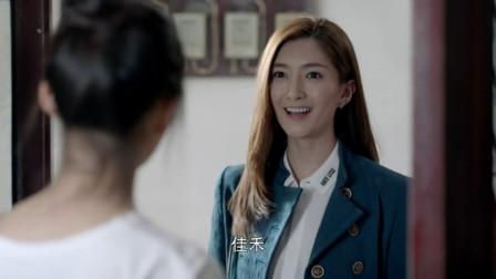 好先生:彭佳禾不让江莱进家门, 江莱拿出香奈儿后, 真现实的女人