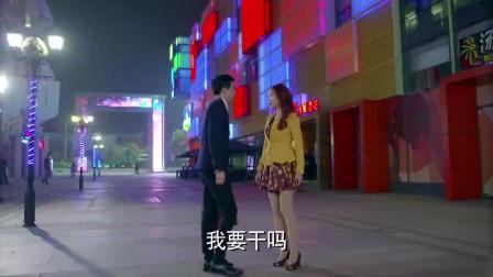 灰姑娘挑逗总裁,不料被一把揽入怀中,直接强吻了上去