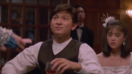 群龙夺宝,徐少强刘德华泰迪罗宾比谁的牌最小,结果泰迪罗宾耍诈