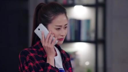 灰姑娘残忍被逼辞职,总裁得知情况,亲自打电话给她:我可没批准