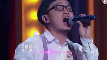 《谁是大歌神》张宇重新演绎《雨一直下》,动感节奏引全场欢呼!