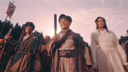 小保安穿越到古代,凭借一根电击棍,成为武林至尊迎娶白富美