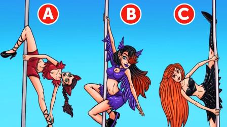 推理时间:图中这3个女人,哪一个是吸血鬼?