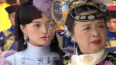 厨子当官:太后和皇帝意见不合,格格说出一计,慈禧当场答应了