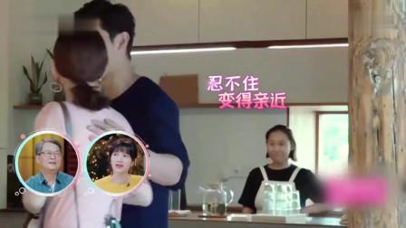 女儿们的恋爱2:陈乔恩选择继续约会,并为男嘉宾送上贴心的礼物