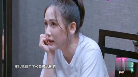 女儿们的恋爱:陈乔恩说出闺蜜的爱情生活,她眼神里充满了向往