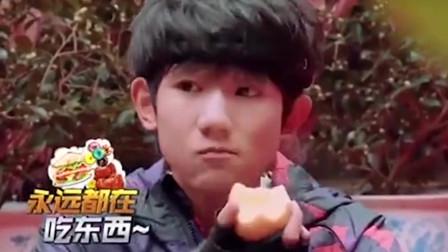 王源也是个小吃货,都被吓到飙重庆话了,还时刻都在吃