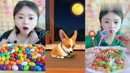 美女直播吃泡泡糖、魔法仙女棒,各种口味任意选,童年向往的生活