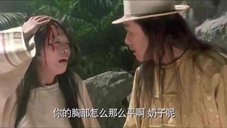 武状元苏乞儿:女生没化妆真的跟鬼一样,吓得星爷魂都飞了,太真实了