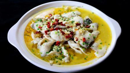 四川大厨教你酸菜鱼的家常做法,材料简单,味道比饭店的都好吃