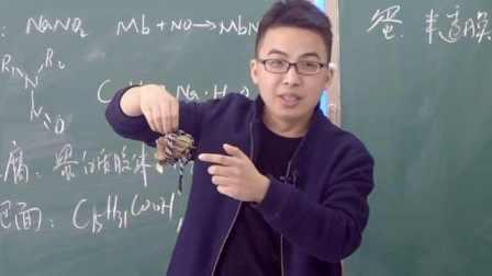 上课上着上着就饿了!化学老师带大闸蟹教学,还有奶茶泡面