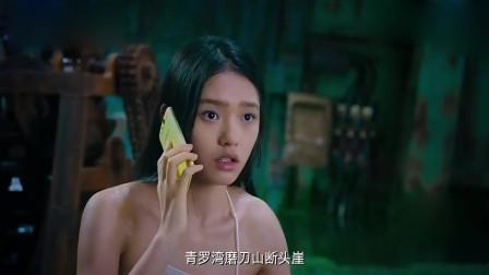 美人鱼:邓超大佬背影,配专属音乐无敌,走的太潇洒