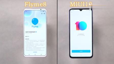魅族Flyme 8流畅度对比小米MIUI10,到底谁才是最强安卓系统?