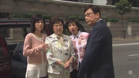 溏心风暴:富豪背叛家庭,法官判走三个孩子后,婆婆还不满足!