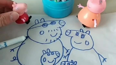神奇的佩奇画了全家人的画像,猪妈妈奖励了他两瓶旺仔牛奶,乔治听见了也想喝这可怎么办啊?
