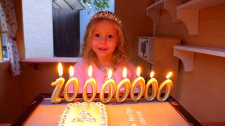 今天是萌娃小萝莉的生日,妈妈给她准备了超大的蛋糕,小萝莉快吹蜡烛吧!